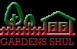 Gardens Shul